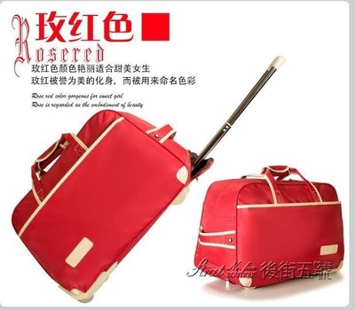 ZIHOPE 旅行包女行李包男大容量拉桿包韓版手提包休閒摺疊登機箱包旅行袋ZI812