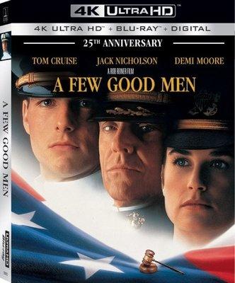 毛毛小舖--藍光BD 軍官與魔鬼 4K UHD+BD 雙碟限定版(中文字幕) A Few Good Men 湯姆克魯斯