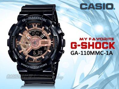 CASIO 時計屋 手錶專賣店 GA-110MMC-1A G-SHOCK 潮流雙顯男錶 防水200米 GA-110MMC