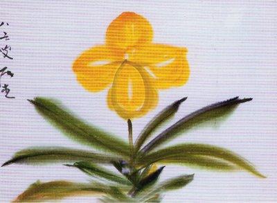 [客人寄賣] 張杰 黃花 74X54cm (水彩、水墨、彩墨、上海、浙江、當代、藝術、荷花、席德進)