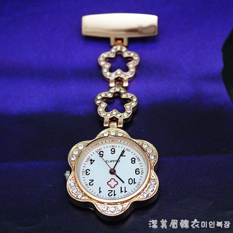 夜光石英錶護士掛錶女款學生錶醫學院用防水胸錶懷錶別針女錶考試 免運