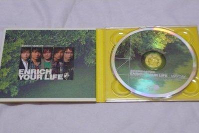 【金玉閣C-5】CD~國泰世華銀行合併週年_ENRICH YOUR LIFE讓我照顧你_五月天