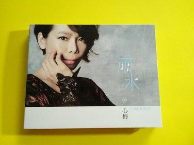 CD+D V D曾心梅專辑。片美。有歌詞。