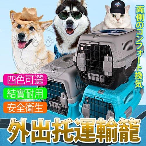 【🐱🐶培菓寵物48H出貨🐰🐹】dyy》上開式透氣寵物航空捷運高鐵外出托運輸籠s號 特價449元(限宅配)(蝦)