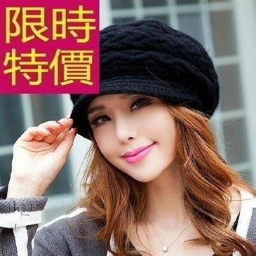 毛帽針織風靡-明星款羊毛日系溫暖女帽子6色63w15[獨家進口][米蘭精品]