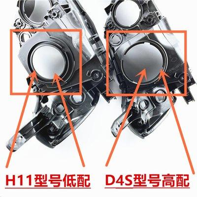 適用于豐田銳志大燈后殼 10-11-12款新銳志前大燈底座 塑料 后座汽車燈罩燈殼