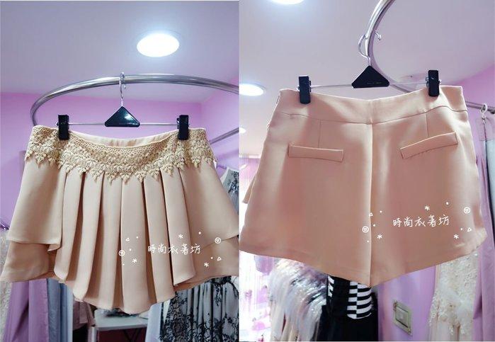 °☆~衣著紡~☆°韓㊣ 95103740甜美蕾絲邊造型褲裙(粉色)L號