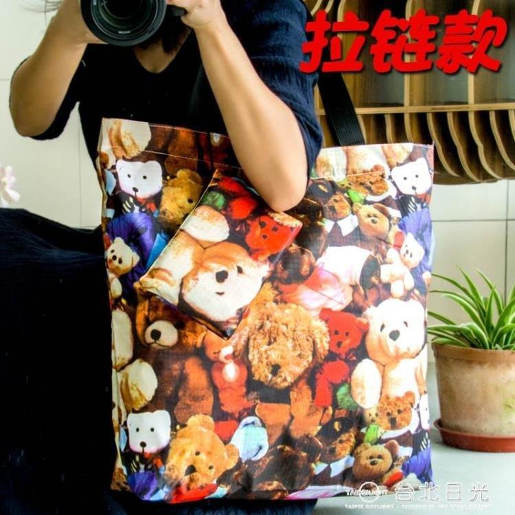 超加大號日本出口加厚拉錬摺疊防水環保購物袋旅行袋便攜手拎袋包【樂購大賣家】
