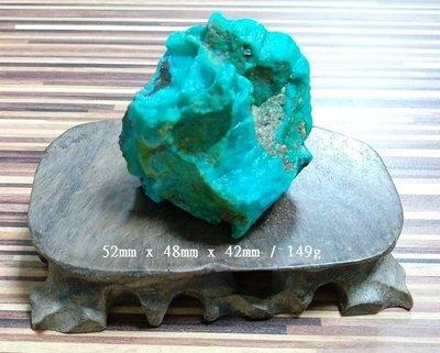 都蘭藍寶原礦(俗稱台灣藍寶/藍玉髓)149公克=745克拉