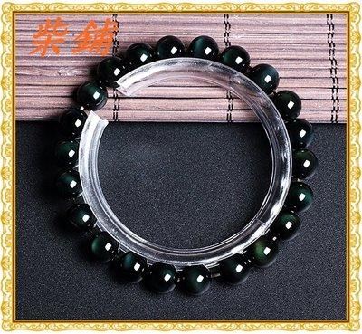 【柴鋪】特選  墨西哥彩虹眼  全綠眼黑曜石手鍊  顆顆雙綠光眼   8mm圓珠(G6-1)