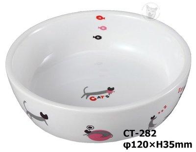 MARUKAN 犬貓貂兔鼠 彩繪圓型陶瓷食盆 碗碟 寵物食皿 飲水器 給水盆 CT-282(φ12公分)每件259元