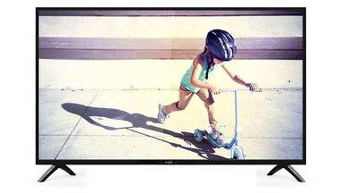 皮老闆家電~PHILIPS飛利浦32吋液晶電視顯示器32PHH4032【含視訊盒】