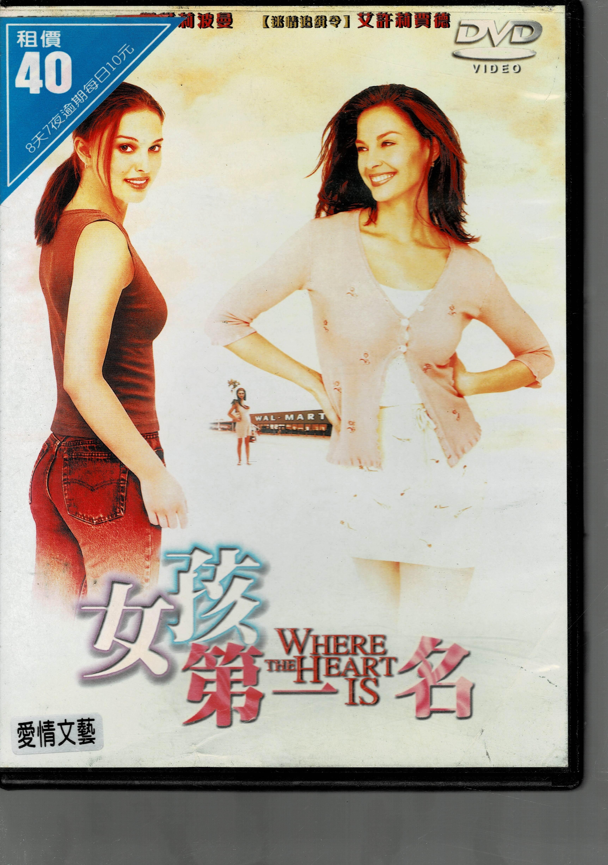 *老闆跑路* 《女孩第一名 》 DVD二手片,下標即賣,請讀關於我