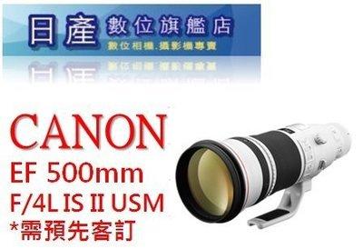 【日產旗艦】限來店自取 Canon EF 500mm F4 L IS II USM 飛羽 望遠 定焦 平行輸入