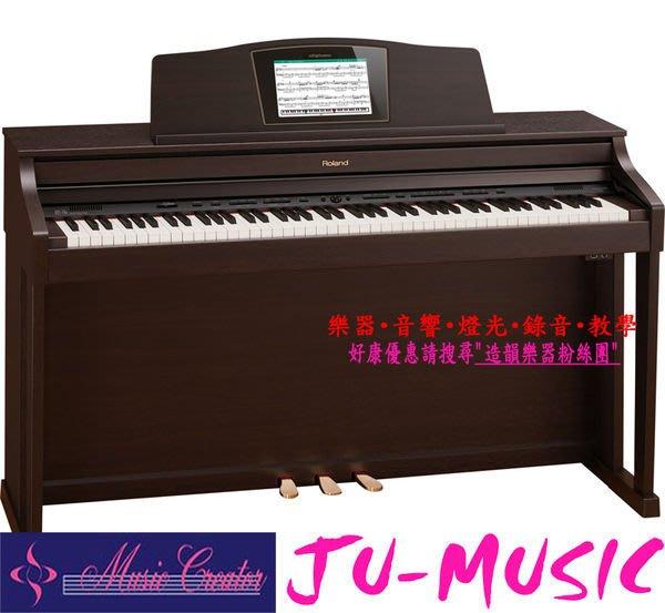 造韻樂器音響- JU-MUSIC - 全新 Roland HPi50E / HPi-50E 數位 電鋼琴 教育型 數位螢幕