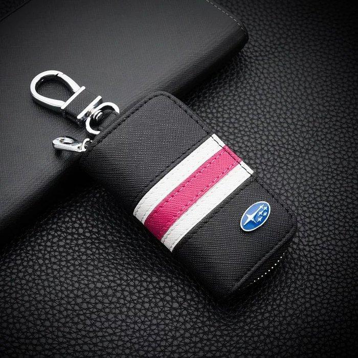 ⑦色花**斯巴魯 XV 翼豹 傲虎 森林人 力獅條紋時尚新款帶車標鑰匙包 汽車改裝鑰匙包鑰匙扣