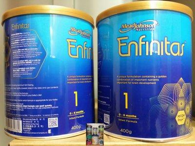 【觀塘/廣源】12罐 美贊臣 藍臻 Enfinitas 1號 400克 奶粉 食用期至2021年3月