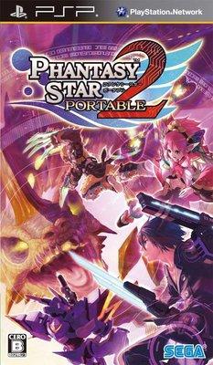 【二手遊戲】PSP 夢幻之星 攜帶版 2 PHANTASY STAR PORTABLE 2 日文版【台中恐龍電玩】