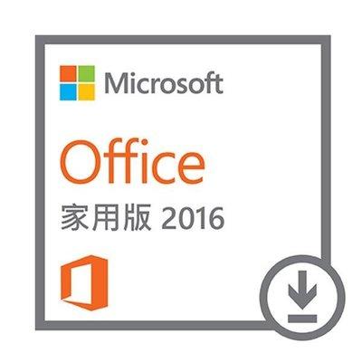 @電子街3C特賣會@全新微軟Office Home and Student 2016  家用版多國語言下載版