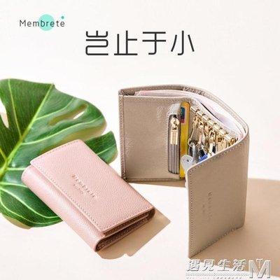 鑰匙包女韓版鑰匙扣女士零錢包簡約大容量汽車鑰匙包