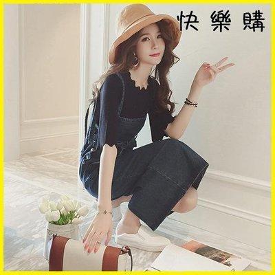 吊帶裙  韓版系帶牛仔背帶裙中長款吊帶裙修身顯瘦連身裙