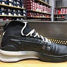 【G CORNER】Under Armour UA Rock 巨石強森 牛頭 訓練鞋 健身 黑 3020788-001