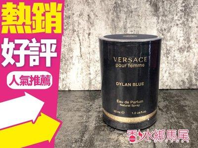 ◐香水綁馬尾◐ Versace 凡賽斯 狄倫‧女神 女性淡香精 30ml