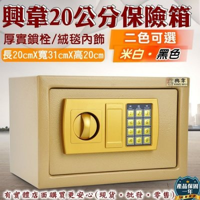 55009-200-興雲網購【興韋31...