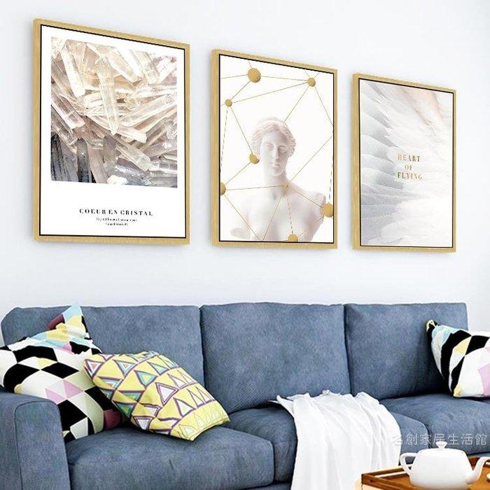 北歐風客廳裝飾畫沙發背景牆畫餐廳臥室床頭掛畫金邊無框畫尾牙