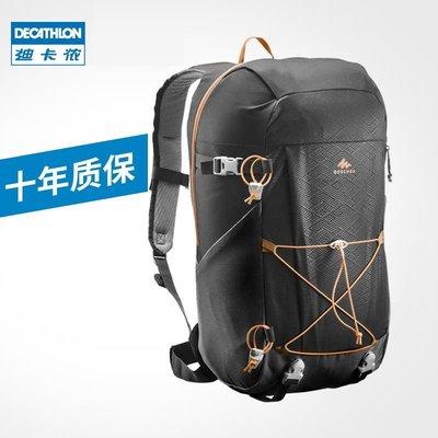 溜溜迪卡儂運動背包男登山包女戶外休閑雙肩包旅行裝備輕便大容量ODAB