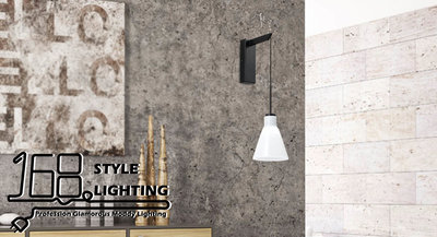 【168 Lighting】簡潔白玉《LED壁燈》GE 81037-1