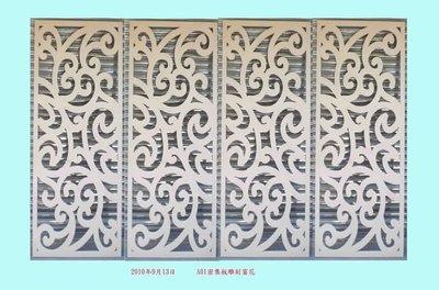 *Butterfly*密集板鏤空*雕刻*切割*屏風窗花*壓克力雕刻*廣告設計代工工廠檔案:A01~