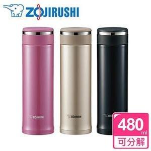 PQS 台南 ZOJIRUSHI 象印0.48L可分解杯蓋不鏽鋼真空保溫杯(SM-JD48)