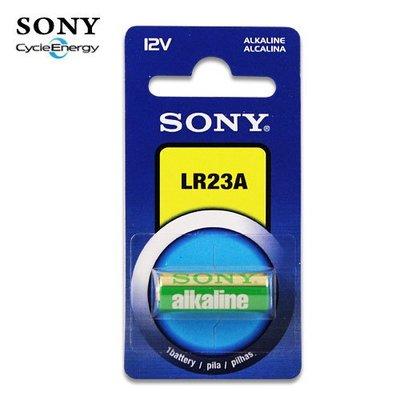☆板橋批發☆ 國際牌 12V 23A 門鈴 鐵捲門 遙控器 電池 LR23A / LR23