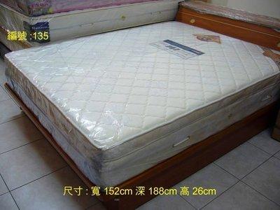 矽膠獨立筒彈簧床墊(台北地區免運費)