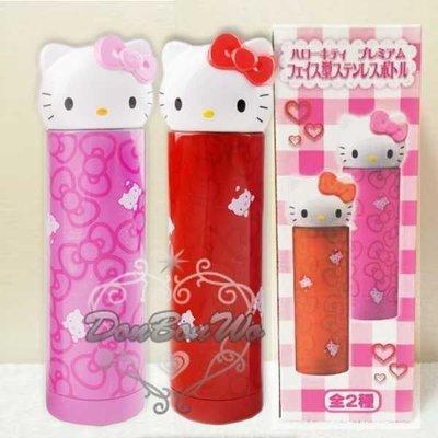 《東京家族》KITTY不鏽鋼保溫瓶保溫杯 頭型多圖  紅色與粉色2種