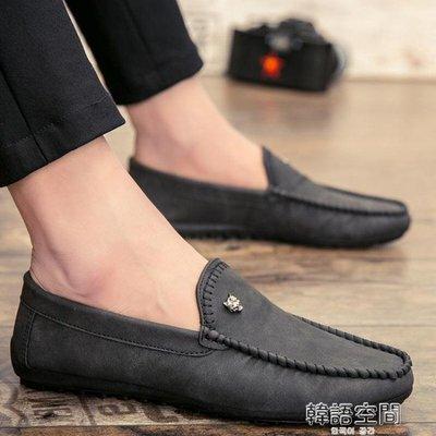豆豆鞋精神社會小夥小皮鞋韓版百搭懶人休閒男鞋潮鞋