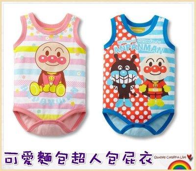 Q朵米-可愛麵包超人 彩色 條紋 短袖 背心 包屁衣 連身衣 兔裝 嬰兒服