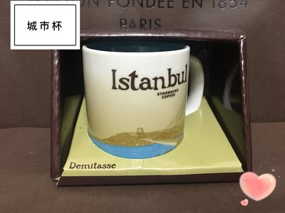 【Starbucks 星巴克】 土耳其 Turkey伊斯坦堡杯 城市杯   3oz expresso有SKU碼