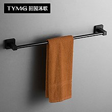 解憂zakka~ 浴室毛巾桿單桿 304不銹鋼衛生間置物架免打孔掛毛巾架北歐式黑色#置物架#收纳架