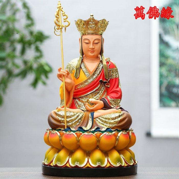 【萬佛緣】開光地藏王菩薩 家用樹脂佛像 鎏金七彩地藏王 九華山地藏王菩薩
