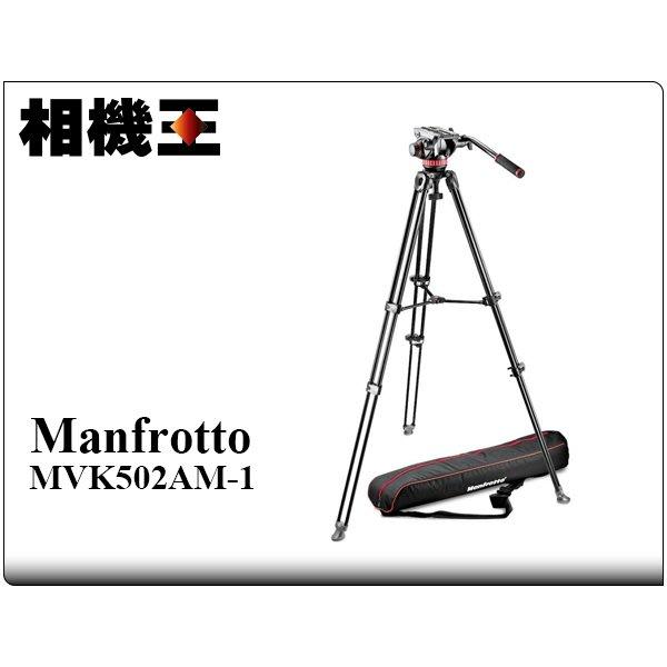 ☆相機王☆Manfrotto MVK502AM-1 錄影腳架套組 公司貨 (2)