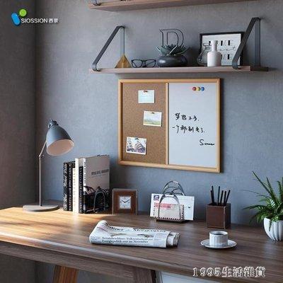 組合板45*60cm軟木板磁性白板掛式留言板創意畫板寫字板圖釘--大城小鋪