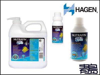 八月缺A。。。青島水族。。。A7929加拿大HAGEN赫根---水質穩定劑(純藥草抽出物調理劑)==500ml
