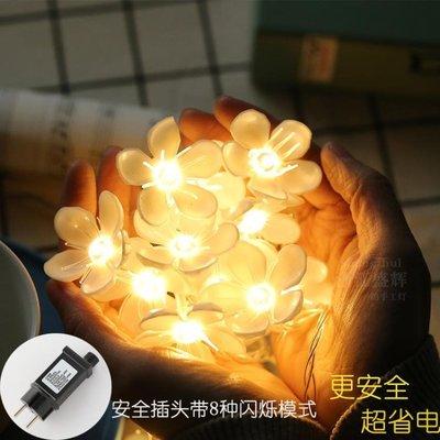 兒童彩燈臥室婚禮燈小彩燈太陽能戶外彩燈LED燈串裝飾少女主播燈