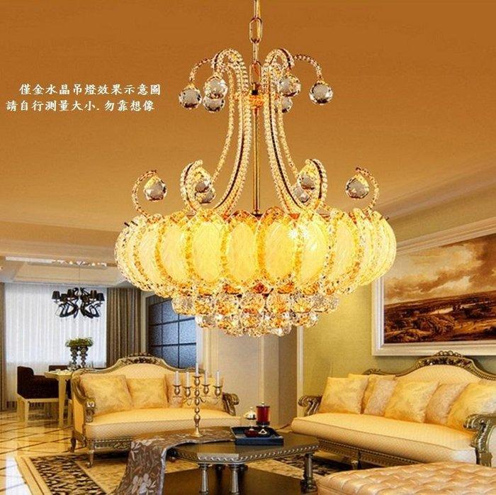 店面居家高級水晶吊燈,居家品味提升.金色(不含燈泡款)品味價僅3000元GMD30441金