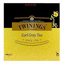 costco代購 #92472 Twinings 皇家伯爵茶 2公克X100包 *
