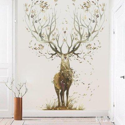 日和生活館 墻貼紙麋鹿貼畫客廳玄關墻面墻壁紙裝飾臥室溫馨墻紙自粘 2668 S686