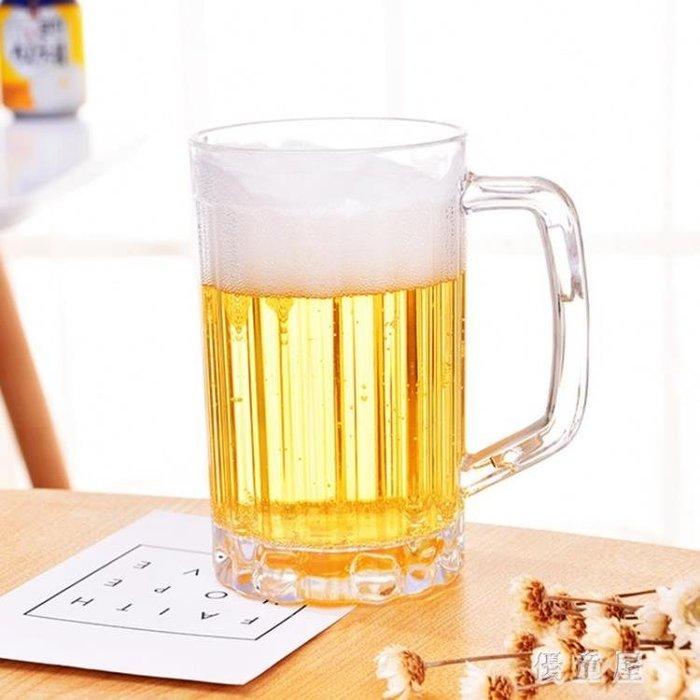 6個裝亞克力扎啤杯塑料啤酒扎杯PC帶手把菠蘿杯餐飲啤酒杯子茶杯 QG5836