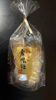 金箔黃金糖   日本和菓子名店製作  每顆都含食用級金箔 拿來拜財神爺 增添財氣最適合  一袋12顆